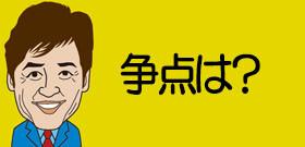 大阪・寝屋川「中学1年男女殺害」の山田浩二被告 法廷で土下座パフォーマンス