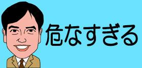 新幹線「のぞみ」と同じ速さで公道を走るアホ! 大阪で時速280キロのスピード違反男を検挙