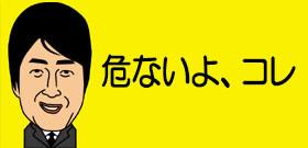 千代田線6000系のラストランにテッちゃん殺到、パニックに! 大惨事にならなくてよかった