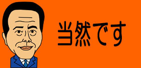 「二刀流」大谷翔平が新人王 来シーズンは肘を直して歴史に名を残せ
