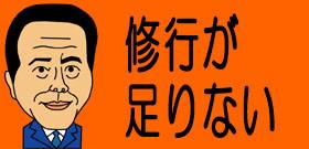 千代田線で6000系車両ラストランの大混乱 「葬式鉄」が本物の葬式にならずよかった!