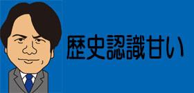 BTS(防弾少年団)原爆Tシャツ謝罪!コンサート会場周辺では抗議デモ