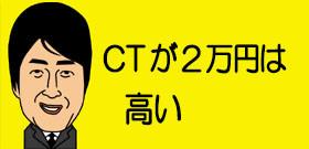 tv_20181119110325.jpg