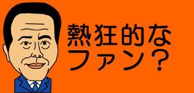 たこ焼き店から「スターウォーズ」のフィギュアが消えた! 大阪で白昼堂々のミステリー
