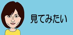 ちょっと不気味で怖いと人気!新潟県佐渡の巨大「ウサギ観音」暗闇に赤く光る目