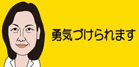 英国BBCが選ぶ「女性100人」に2人の日本人 90歳の高見澤摂子さんが感動を呼ぶワケは