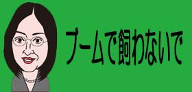 成田空港「コツメカワウソ」密輸摘発!睡眠薬で眠らせスーツケースに詰め込んで手荷物持ち込み