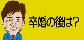 元貴乃花夫婦は『卒婚』じゃない!?離婚せずに別居したり、自立してそれぞれの生活