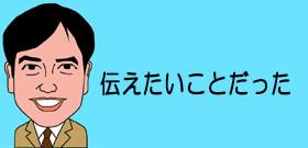 皇室担当記者も驚いた「秋篠宮さま率直発言」眞子さまの交際の質問もOK