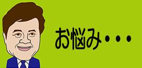 秋篠宮さま「週刊誌等の報道は承知してます」説明ないまま渡米した小室さんに強い不信