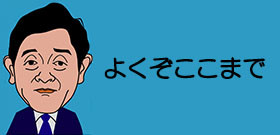 服部勇馬「駅伝のプリンス」から東京五輪マラソン代表候補へ!失速癖克服して福岡国際優勝