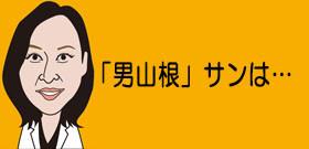 tv_20181204115417.jpg