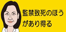 tv_20181204120639.jpg