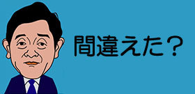 民家にいきなり銃撃2発!暴力団など無縁のサラリーマン家庭――富山の住宅街