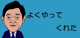 渋谷ハロウィーン・トラック横転の無法者逮捕・送検!警視庁「許さん!」土建作業員や外国人