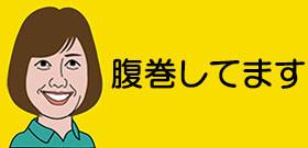 tv_20181206131238.jpg