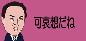 「貴ノ岩」引退後はお先真っ暗!モンゴルには帰れなし、日本で仕事はなし