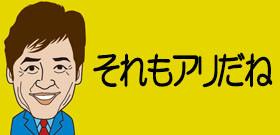 暴行事件で引退の貴ノ岩に、カンニング竹山は「プロレスラーになって!」