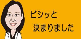 「日本で研究してきたので和服で」本庶さん、ノーベル賞授賞式の羽織はかまがカッコいい