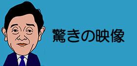 韓国で社会問題化!「キレる客」の乱暴狼藉―店員にハンバーガー投げつけたり、化粧品叩き割ったり