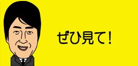 登美丘高ダンス部の新作「HOT LIMIT」西川貴教そっくりの38人が一糸乱れぬパフォーマンス
