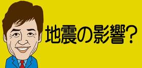 「ミサイルか?」「雷か?」札幌市の飲食店で謎の大爆発、42人が重軽傷