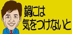 札幌の大爆発、スプレー缶100本のガスが引火か!? 湯沸かし器つけ爆発