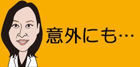 「外国人観光客急増の県」1位は香川、2位は佐賀!何がそんなに人気なの?