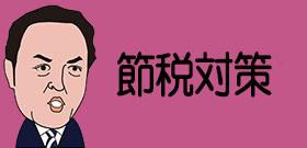 ホンダのビジネスジェット1機6億円!国内1号機のお買い上げは堀江貴文氏ら