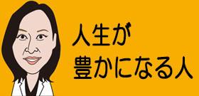 2018年「今年の女性」トップはやっぱりあの人・・・『平成』に寄り添った歌姫