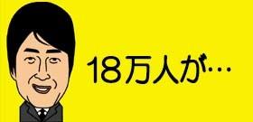 「東京オリ・パラ」ボランティア応募 4割が外国人・・・「私の国ではこんな大きなイベントない」と留学生たち
