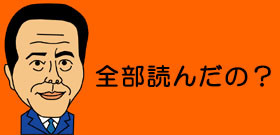 ZOZO前澤社長「100万円プレゼント」当選者に聞いてみると・・・「本人のコメント付きでした」