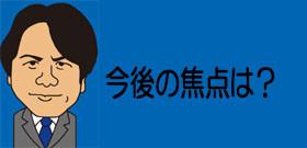 げっそり痩せたゴーン被告!東京地裁に腰縄・手錠、ぶかぶかズボンで登場