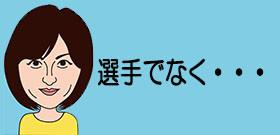 レスリング「吉田沙保里」引退のその後!東京五輪は後輩に譲って自分はコーチ参加