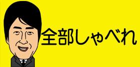 「純烈」友井雄亮はDV治療必要!交際相手を殴る蹴るで警察沙汰!メンバーも「すぐカッとなる奴」