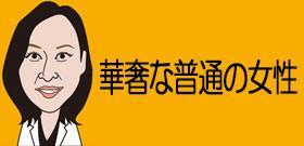 吉田沙保里 早くもテレビ引っ張りだこ!「クイズは弱い。旅番組は大丈夫。コントは相手次第です」