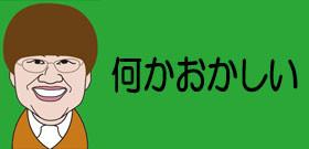 tv_20190111121334.jpg