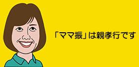 tv_20190115143842.jpg