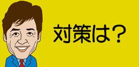 「インフルエンザ」流行ピーク!飛沫感染防ぐため静岡の小学校はおしゃべり禁止