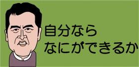 tv_20190121123331.jpg