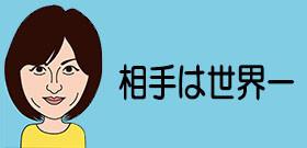 最年少プロ囲碁棋士・仲邑菫さん、韓国最強・崔精九段と対局!有利な先手でハンディあり