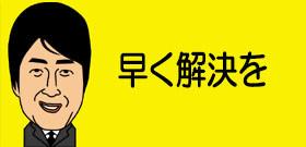 小室圭さん「説明文書」に母親の元婚約男性は反論!「金銭トラブル解決してない」