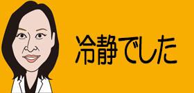 大坂なおみ「テニス全豪オープン」決勝進出!日本人選手で初めて・・・26日にクビトバと決戦