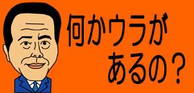 春のセンバツに後味の悪い「体罰」動画 愛媛の高校、出場が決まった日にネット上に投稿