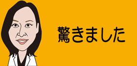 茨城で消息を絶った女子大生 複数の人物が浮かび上がるオンラインゲームの驚きの実態