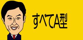 名古屋刑務所でインフル集団感染!受刑者も看守もバタバタ――顔見えなくなっても全員にマスク許可