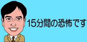 tv_20190204112830.jpg