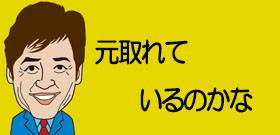 tv_20190205125027.jpg