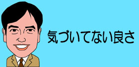 「春節」爆買い中国人観光客が変った!なぜか人気は青森――何が魅力なの?