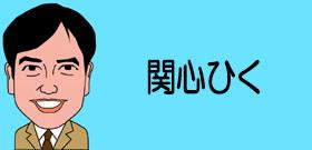 ふるさと納税返礼に「総額100憶円還元キャンペーン」!泉佐野市にアクセス殺到でサイト開けず